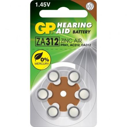 GP ZA312 (PR41)