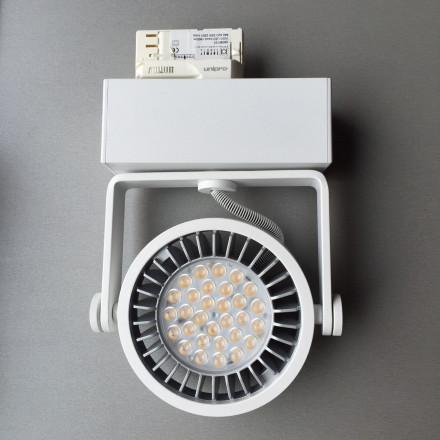 23W LED Šviestuvas ant bėgelio VIGO, baltas, (4000K) dienos šviesa
