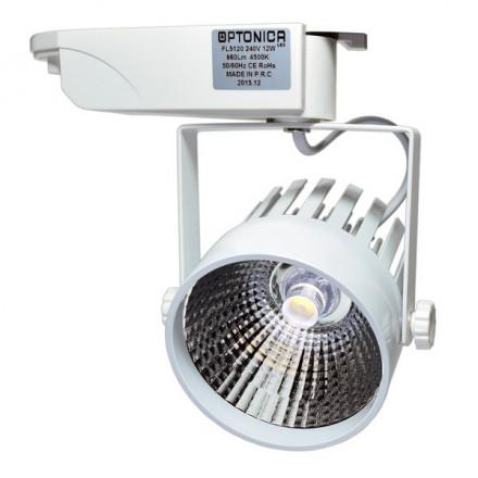 12W LED šviestuvas ant bėgelio, baltas, (3000K) šiltai balta