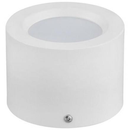 10W LED paviršinis šviestuvas HOROZ, baltas, apvalus, 4200K (natūraliai balta)