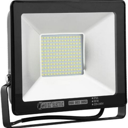 50W LED prožektorius HOROZ,...
