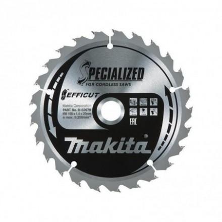 Medžio pjovimo diskas MAKITA Efficut 165x20x1,4mm 25T 23°