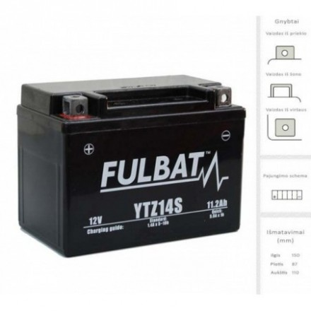 FULBAT  Akumuliatorius 11.2 Ah 230 A EN 12V YTZ14S